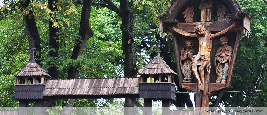 lviv_archmuseum_title