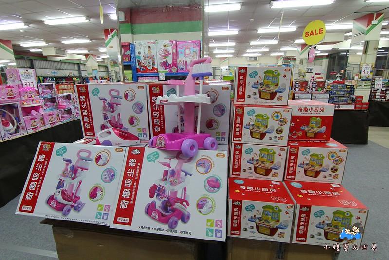 宜蘭玩具特賣2 336