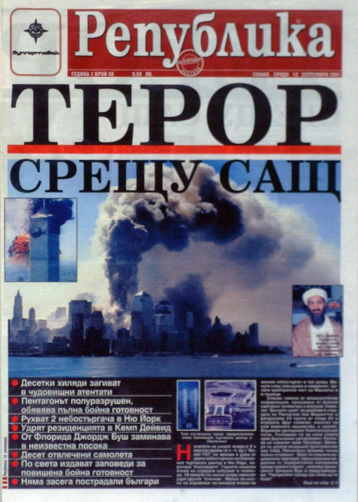 Russian Language Newspaper
