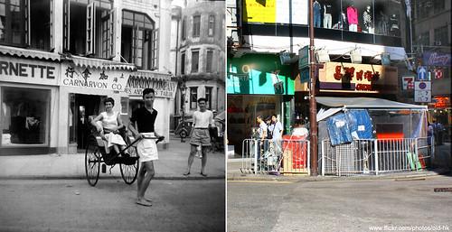 尖沙咀 - 加拿芬道、寶勒巷 交界 1940's