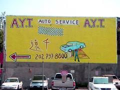 AYT Auto