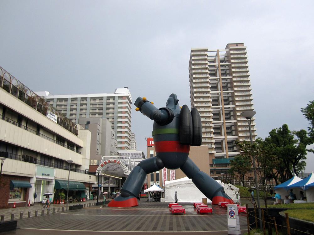 Gigantor07