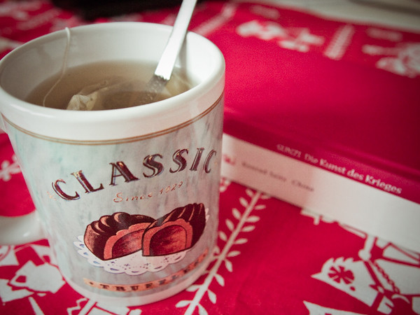 Verveine Tea