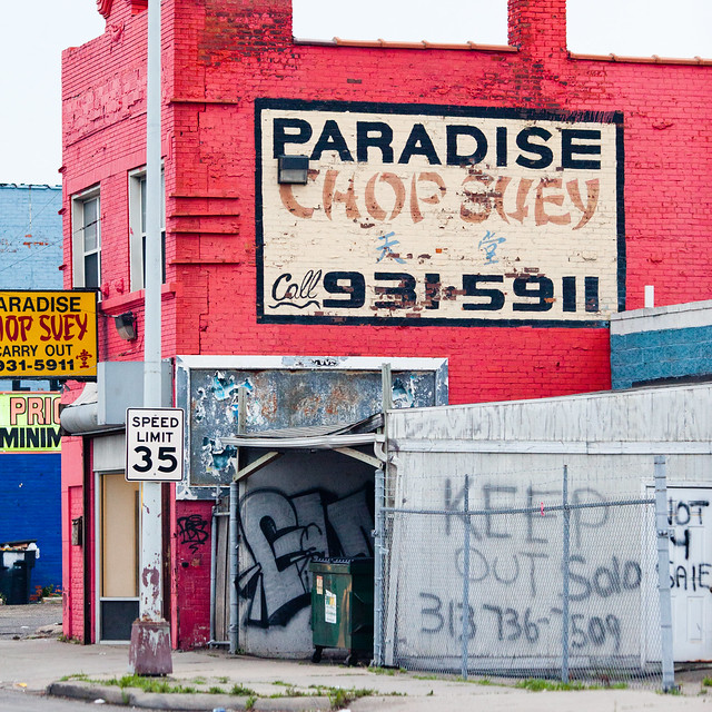 Paradise Chop Suey Flickr Photo Sharing