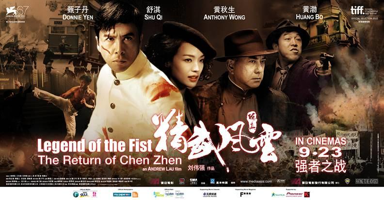 Legend of the Fist: The Return of Chen Zhen《精武风云: 陈真 ...