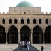 Small photo of Al-Nasir Muhammad Mosque