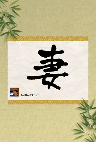 hsbt_hitomoji_template