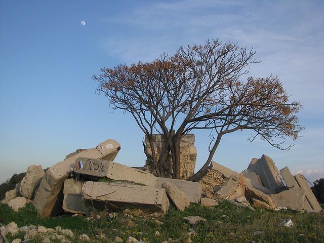 Header of Hadera