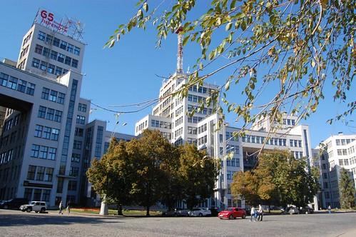 Харьков Госпром