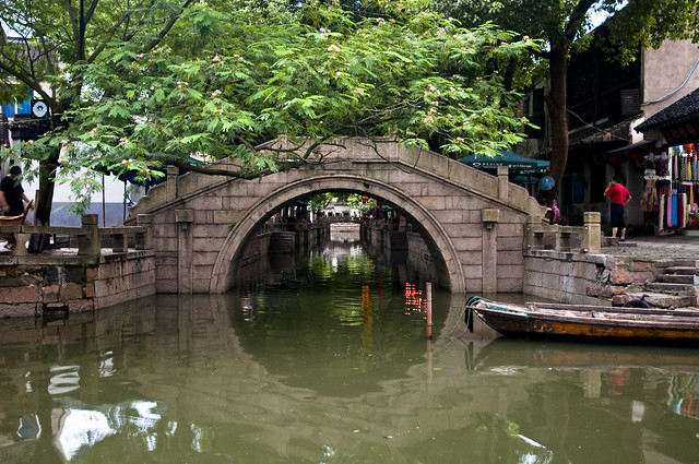 Jili 吉利 (Fortune) Bridge