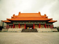 @ Chiang Kai-shek Memorial Hall