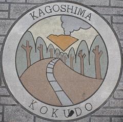 Japan2010-19-011
