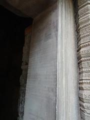 Temple Preah Enkosai