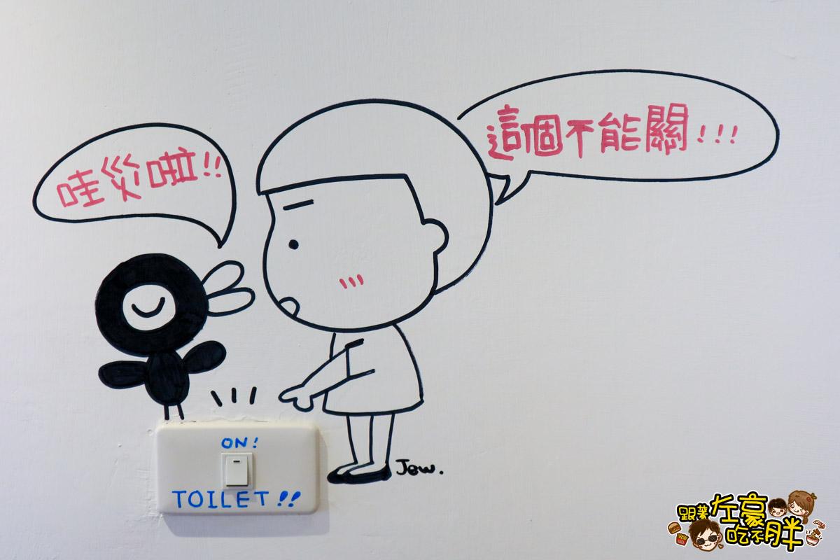 Here 咖啡小食-19