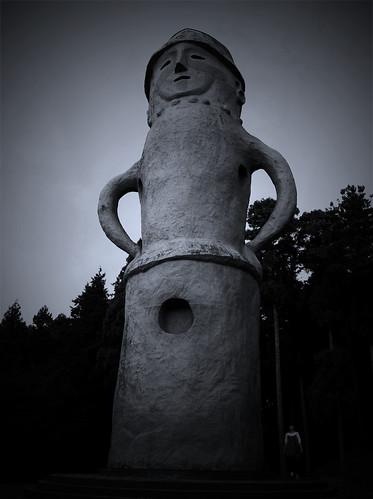 Big clay image