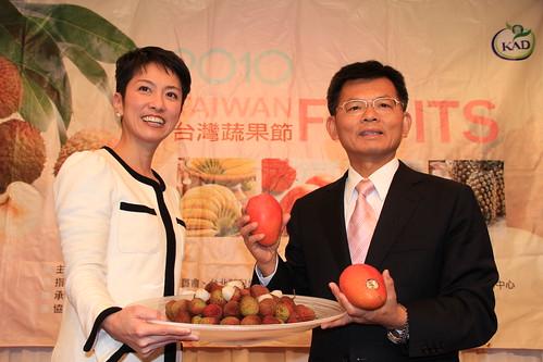 990531台裔日參議員蓮舫為高縣水果行銷助陣