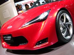 automobile(1.0), toyota 86(1.0), automotive exterior(1.0), toyota(1.0), exhibition(1.0), wheel(1.0), vehicle(1.0), performance car(1.0), automotive design(1.0), auto show(1.0), bumper(1.0), toyota ft-hs(1.0), concept car(1.0), land vehicle(1.0), luxury vehicle(1.0),
