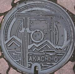 Japan2010-13-037