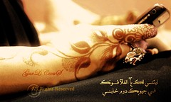 design(0.0), hand(1.0), arm(1.0), tattoo(1.0), limb(1.0), mehndi(1.0), close-up(1.0), henna(1.0), beauty(1.0),