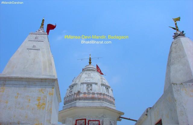 Maa Mansa Devi Mandir () - Rawan urf Baragoan Khekra Badagaon Uttar Pradesh