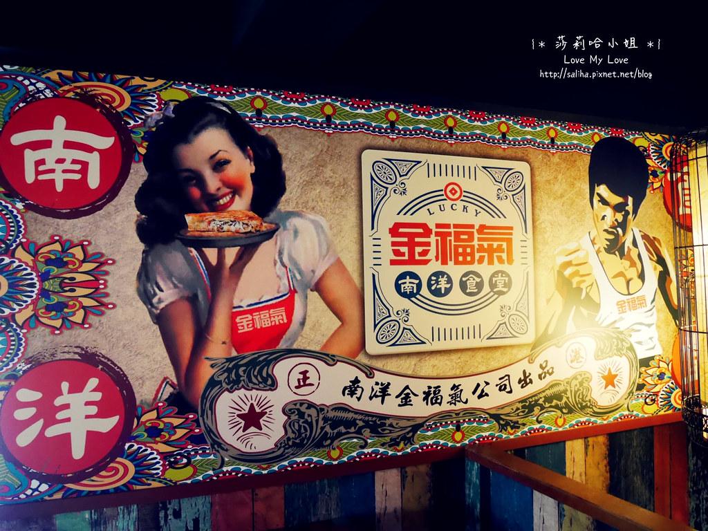 台中市南屯區餐廳推薦金福氣南洋食堂向心店彩虹吐司 (7)