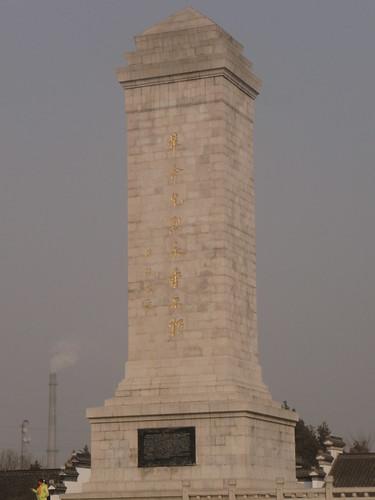 suzhou 宿州