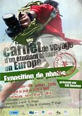 """Exposition """"Carnet de voyage d'un étudiant chinois en Europe"""" par Jianzhao Xiu"""