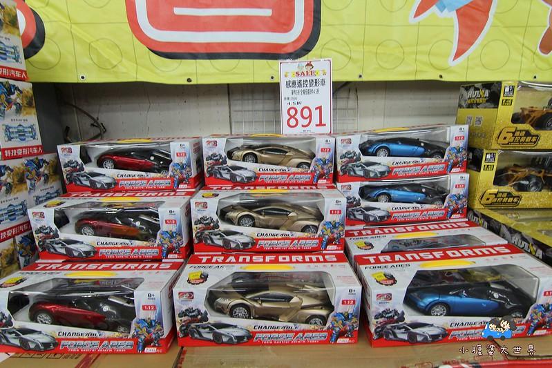 宜蘭玩具特賣2 331