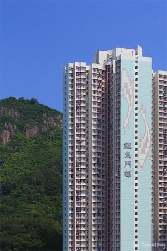 Lei Yue Mun Estate