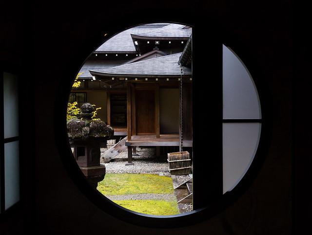 Nikko, Tamozawa Villa 2016