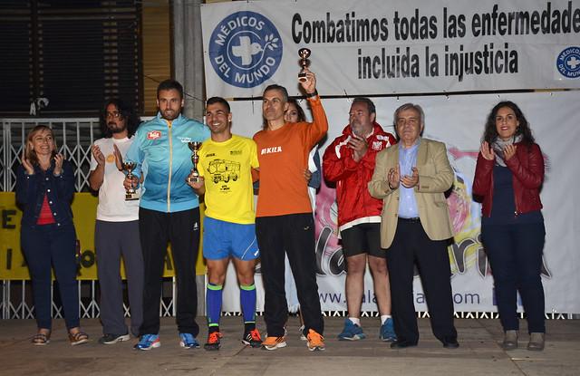 Trofeos Carrera Bisagra-Polígono