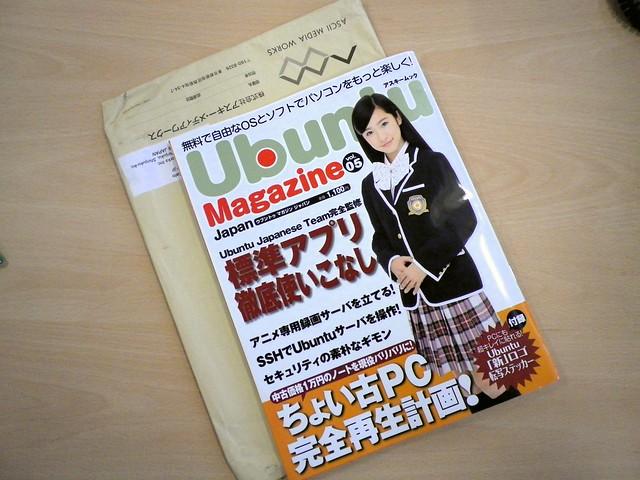 Ubuntu Magazine - Japan