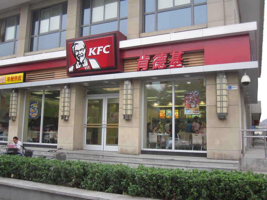 KFC - Beijing