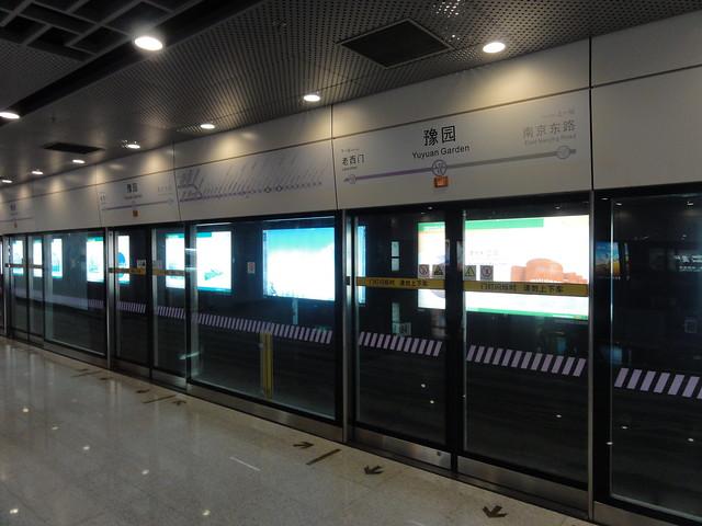 上海地铁10号线豫园站