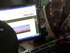 New media training (1) - women of El- minya day by day