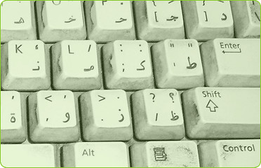 Arab lettering on Egyptian computer keyboard
