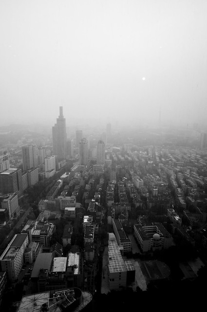 Aerial View of Nanjing from the Room
