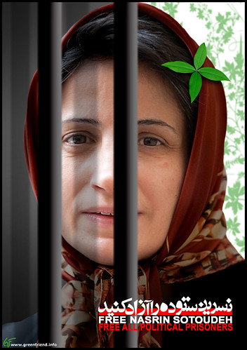free_sotoudeh_s