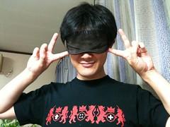 無印良品のアイマスクと私