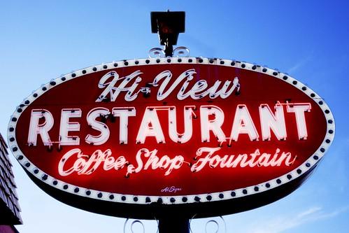 Hi-View Restaurant-Villa Park, IL