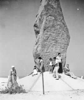 Dayan's Rock 1985 صخرة ديان