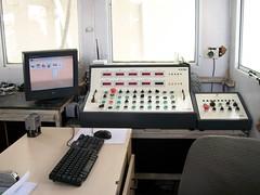 Panel de Control de Planta Dosificadora de Concreto