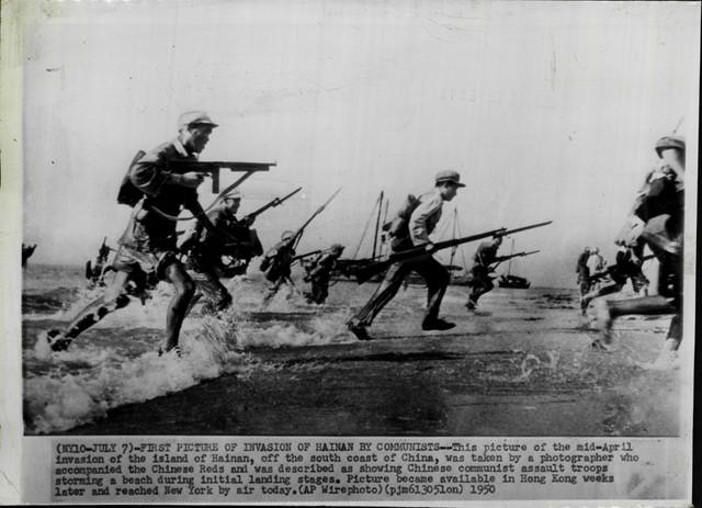 press photo 1246 新闻老照片-解放海南岛 1950