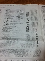 text, newspaper, document,