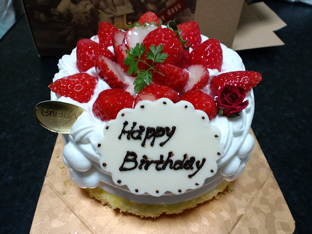 Birthday Cake Images For My Wife : ??????chou chou ??????(My Wife s Birthday Cake) Flickr ...