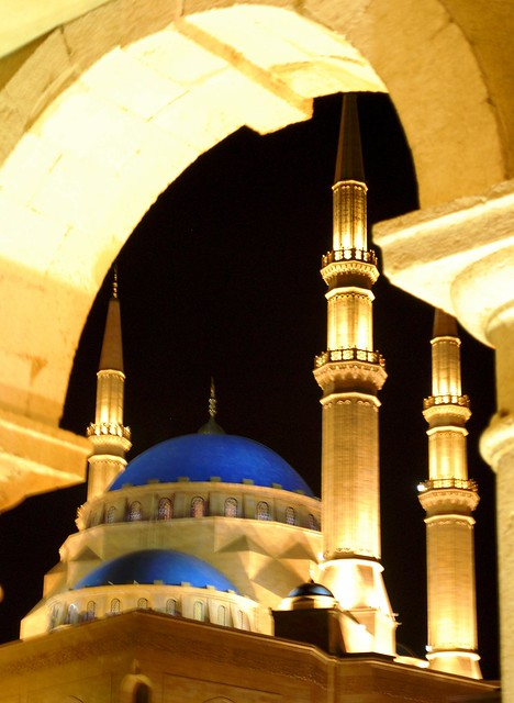 Header of al-amin