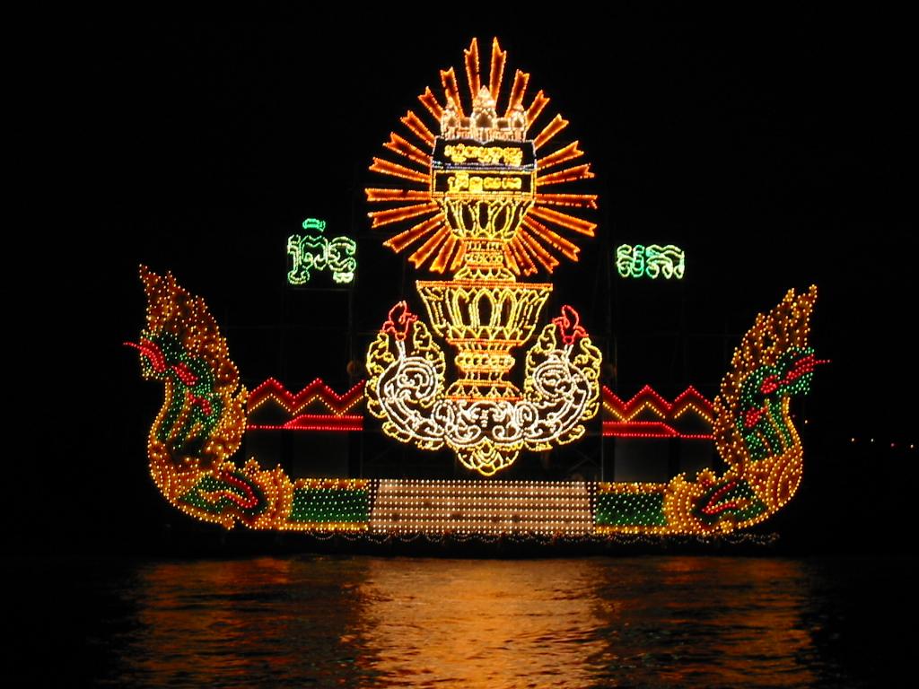 2001 Water Festival, Phnom Penh