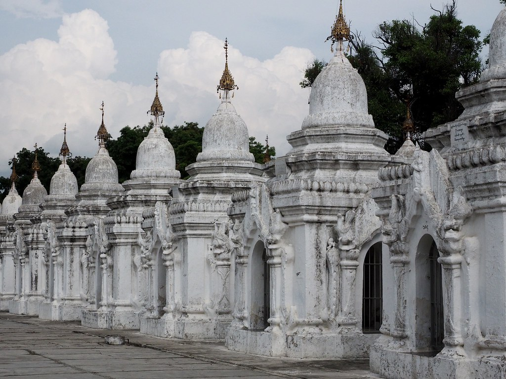 Kuthodaw Pagoda Mandalay