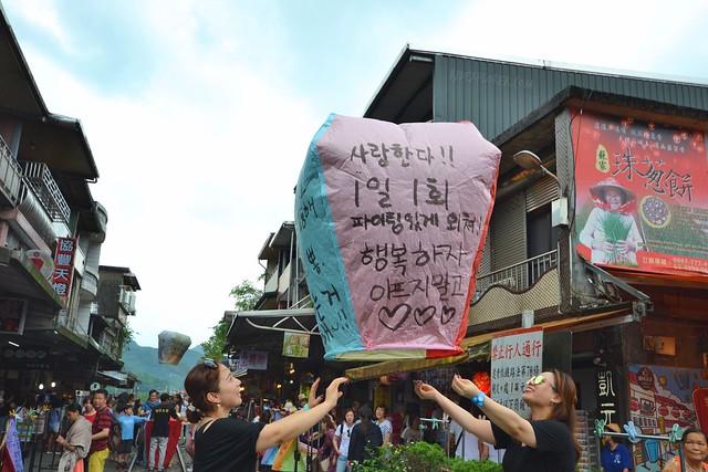 shifen station lantern release taiwan itinerary