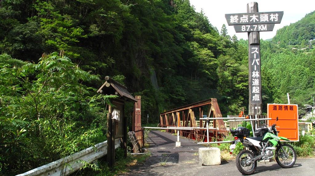 剣山スーパー林道 起点